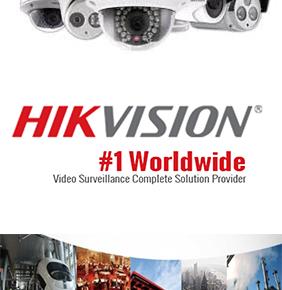 Hikvision_Banner